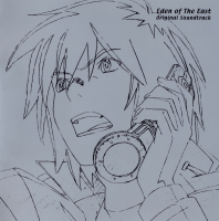 Soundtrack - Eden Of The East