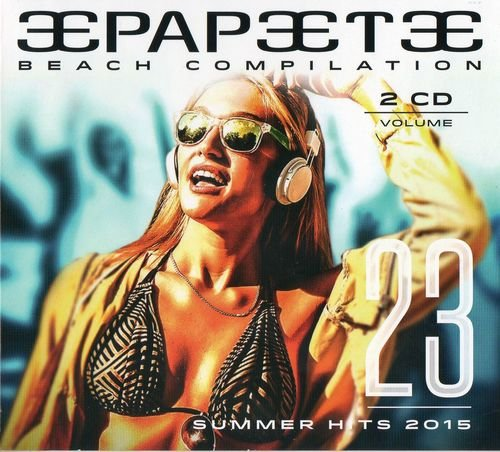 Various Artists - Papeete Beach 2015 Vol 23
