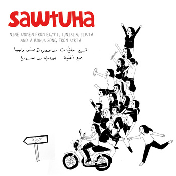 Various Artists - Sawtuha